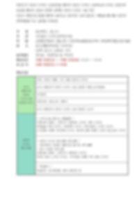 19.08.13--대한민국 어린이 디자인 페스티벌 행사개요(홈페이지)00