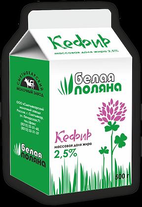 Кефир - 2,5% (0,5) т/п