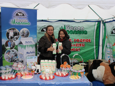 ООО «Сыктывкарский молочный завод» принял участие в ежегодной ярмарке «Урожай – 2017».