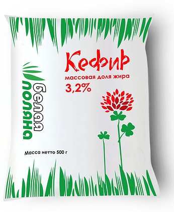 Кефир - 3,2% (0,5) п/п