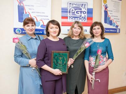 Продукция Сыктывкарского молочного завод