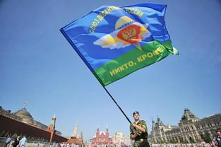 ООО «Сыктывкарский молочный завод» оказал спонсорскую помощь в организации Дня ВДВ.