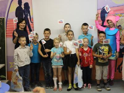 ООО «Сыктывкарский молочный завод» вручил подарки первоклассникам.