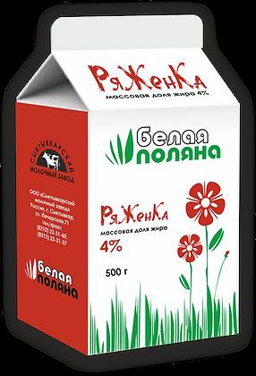 Ряженка - 4% (0,5) т/п