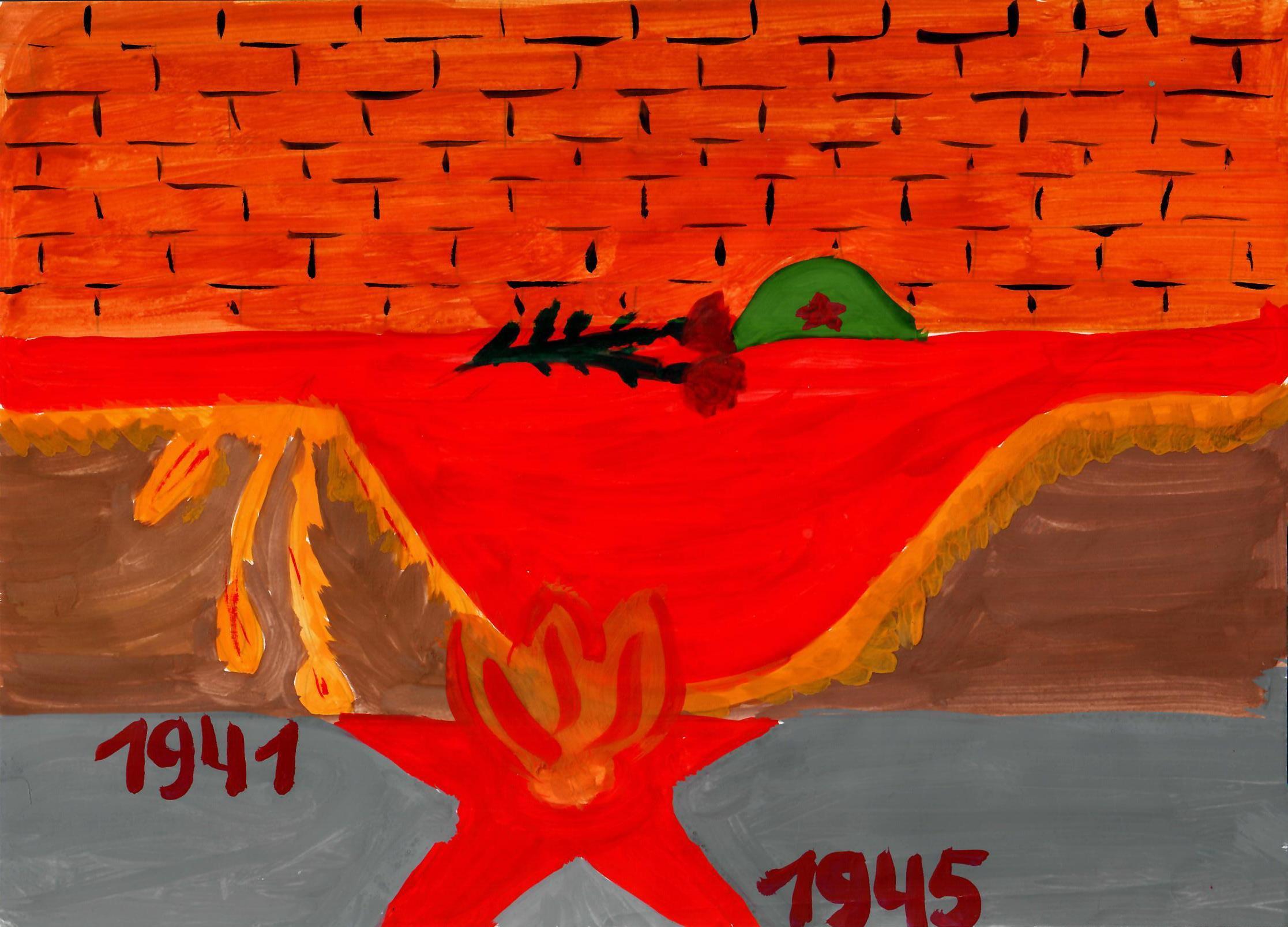 """""""У стен Кремля"""""""