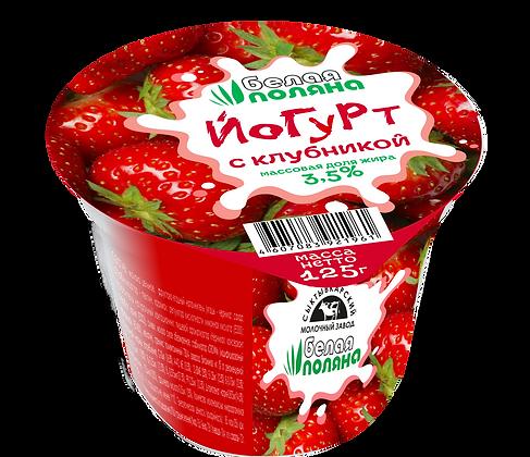 Йогурт с клубникой – м.д.ж. 3,5%