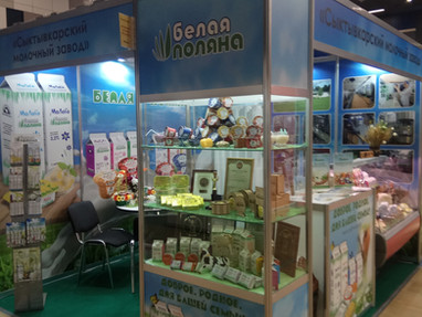 Сыктывкарский молочный завод представил свою продукцию на 28-ой Международной Продовольственной выст