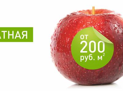 Рекламная мастерская «Арт»