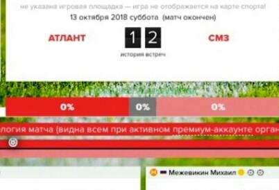 Со счетом 2:1 команда «СМЗ» одержала победу над командой «Атлант»