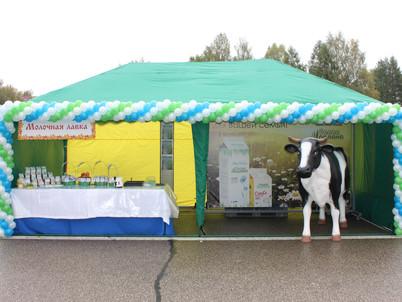 ООО «Сыктывкарский молочный завод» принял участие в ежегодной ярмарке «Урожай – 2016».