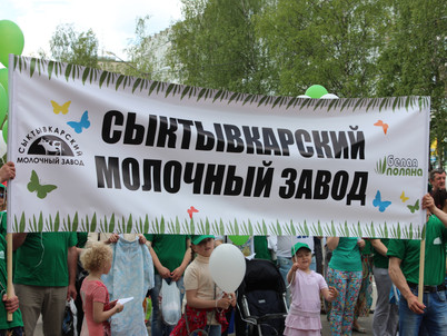 Шествие трудовых коллективов - 2016