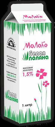 Молоко питьевое пастеризованное – м.д.ж. 1,5%