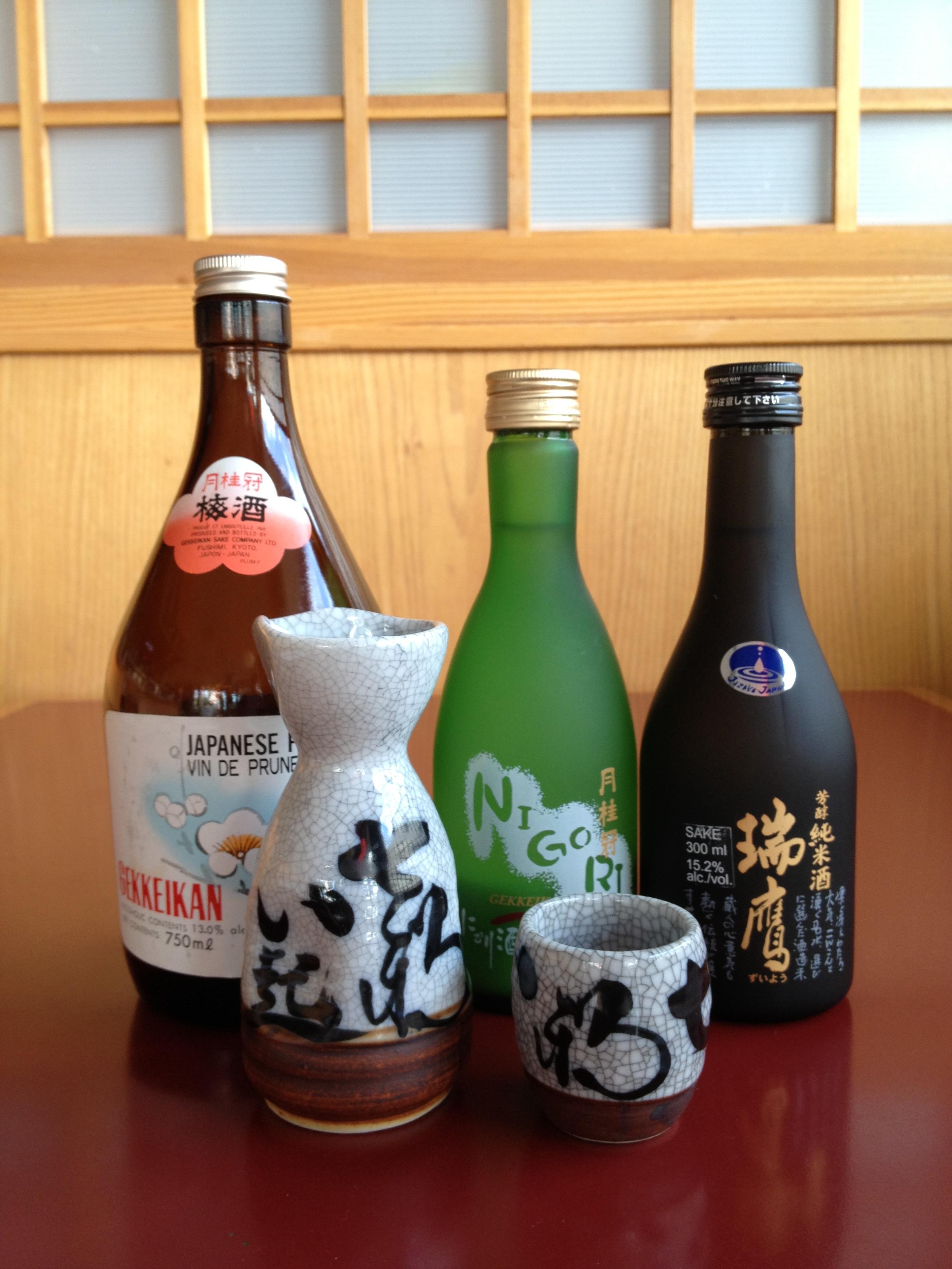 sake.JPG