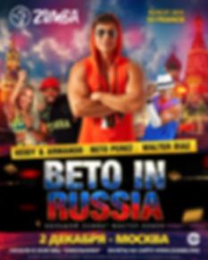 Альберто бето Перес Beto in Russia zumba zumba fitness зумба beto in russia zumba beto zumba crew zumbapro zumba wear zumba russia zumba in russia zin in life zumba party @zumba @zumbabeto