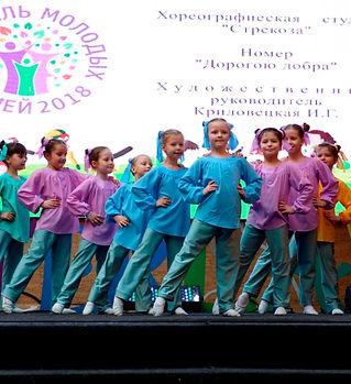 Фестиваль молодых семей 2018.jpg
