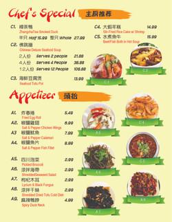 dinner menu-01