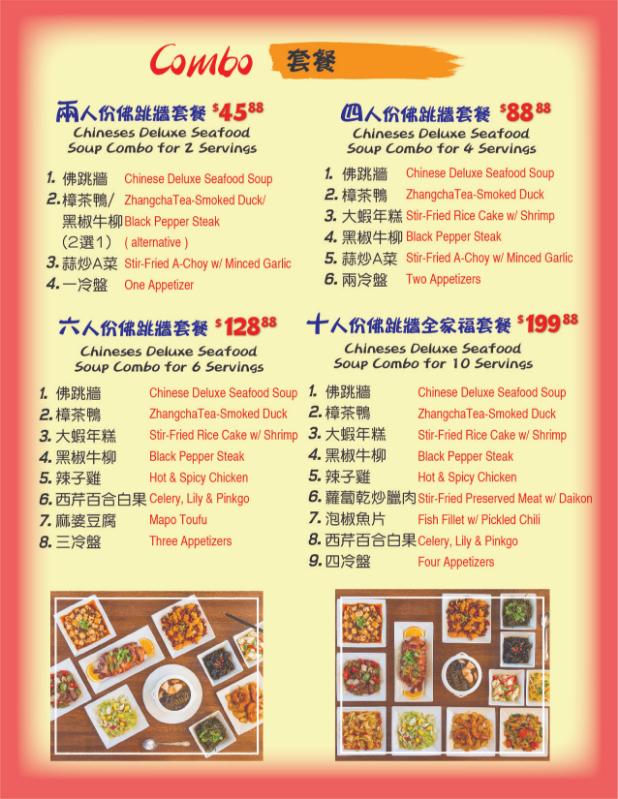 dinner menu-05