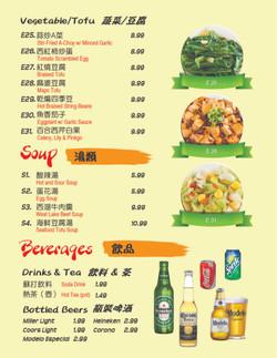 dinner menu-04