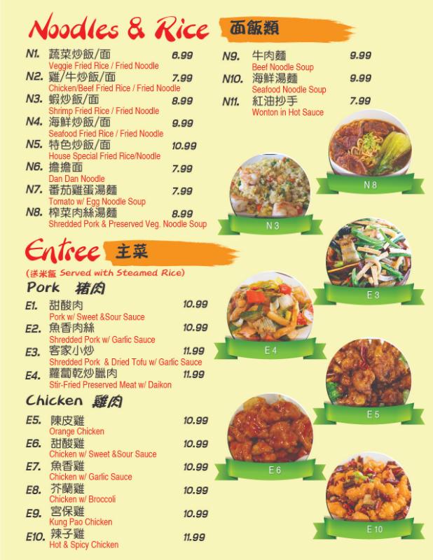 dinner menu-02