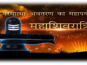 Shivratri Bhog Sandesh