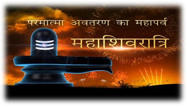 Maha Shivratri Bhog Sandesh