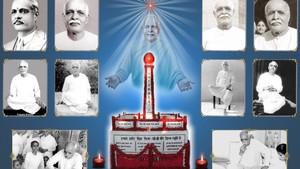 Brahma Baba 18 January special