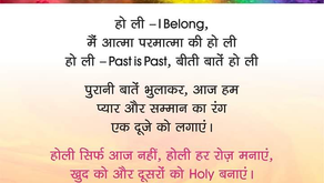 HOLI - Spiritual Meaning and Significance