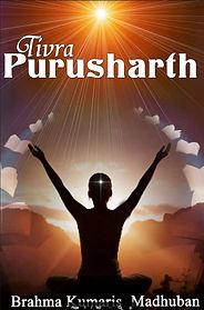 BK Suraj bhai book - Purusharth