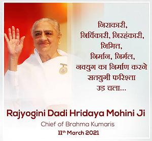 dadi gulzar hindi poster