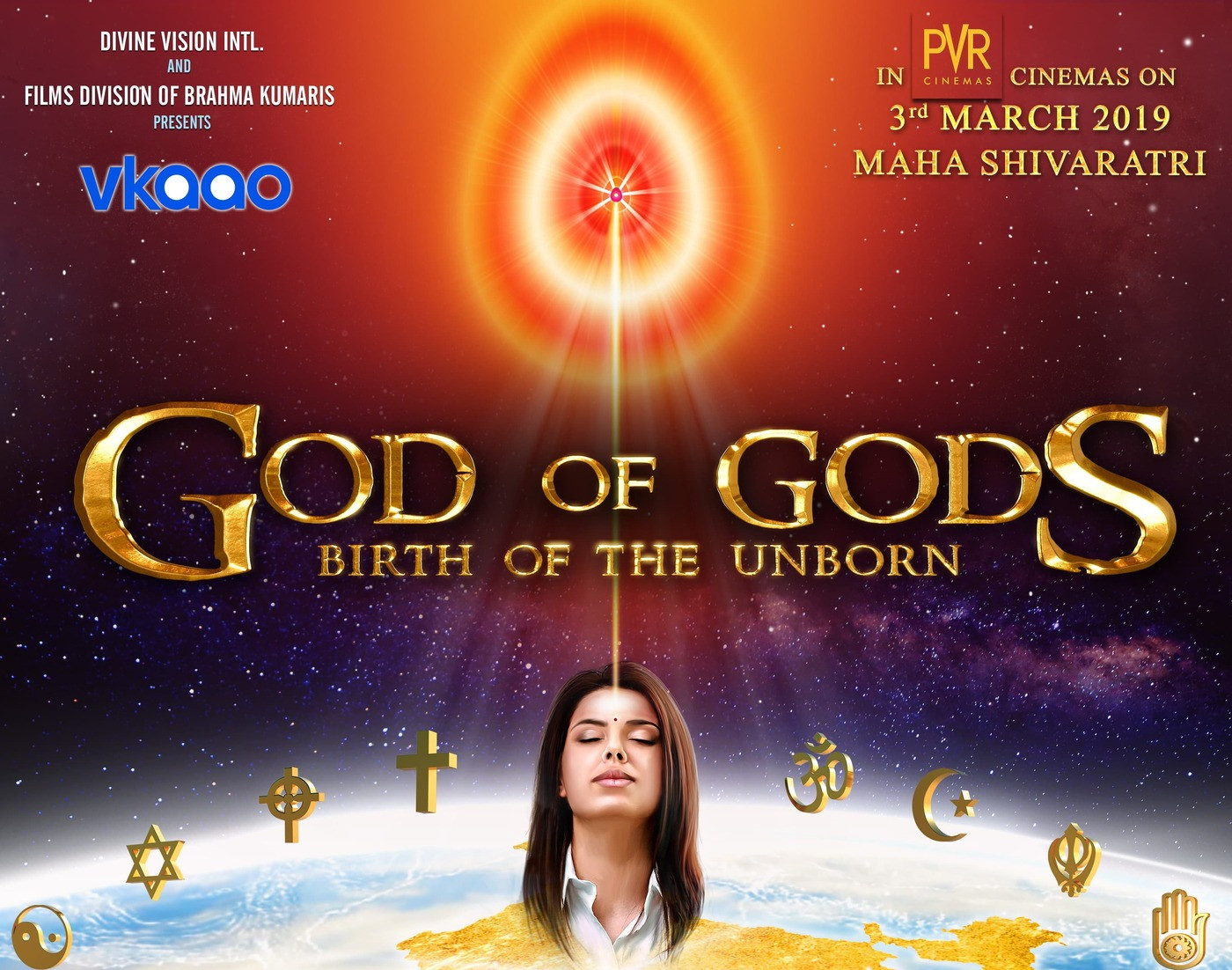 GOD OF GODS the movie, March 2019