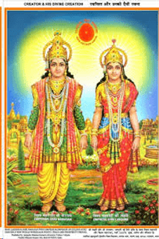 Shri Laxmi Narayan and their Kingdom