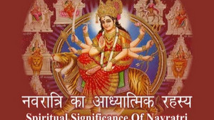 Navratri Special Message 2020