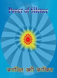 Shanti ki Shakti book