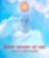 avyakt murli book cover