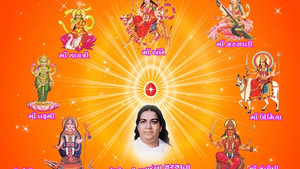 Navratri Spiritual Significance