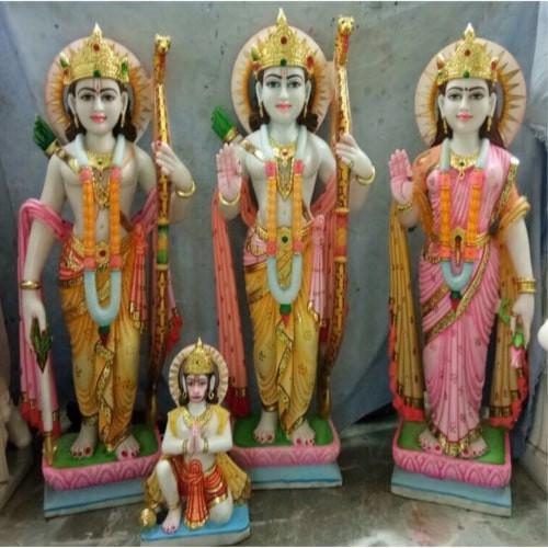 राम सीता (Ram and Sita)