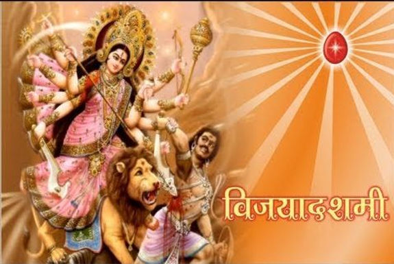 Dussehra Significance