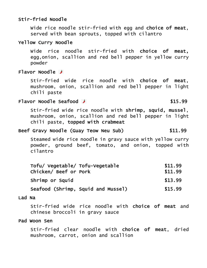 Lunch Special-6.png