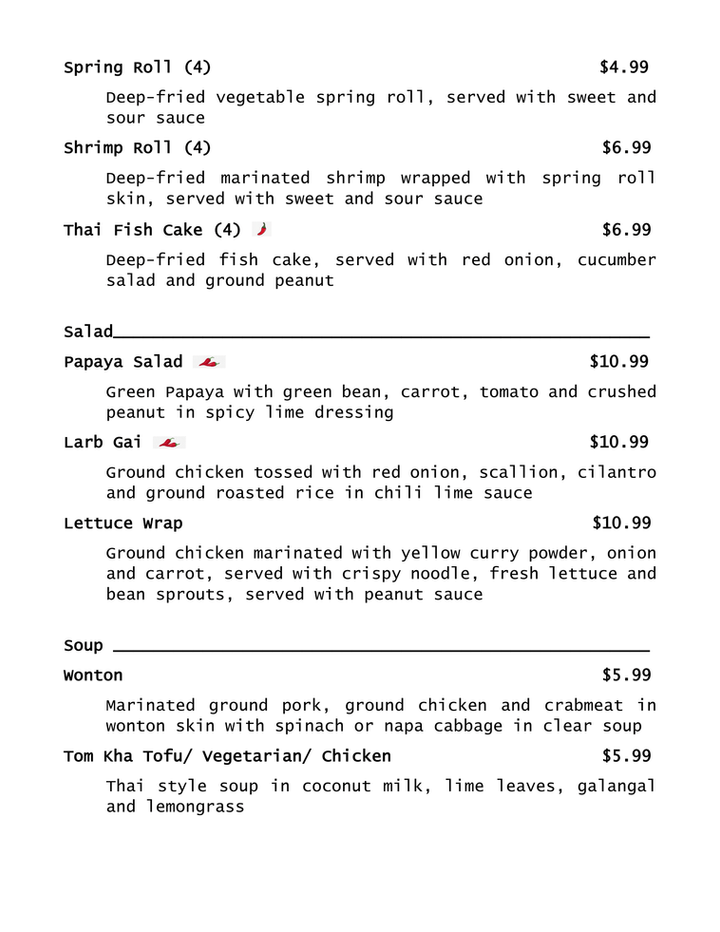 Lunch Special-3.png