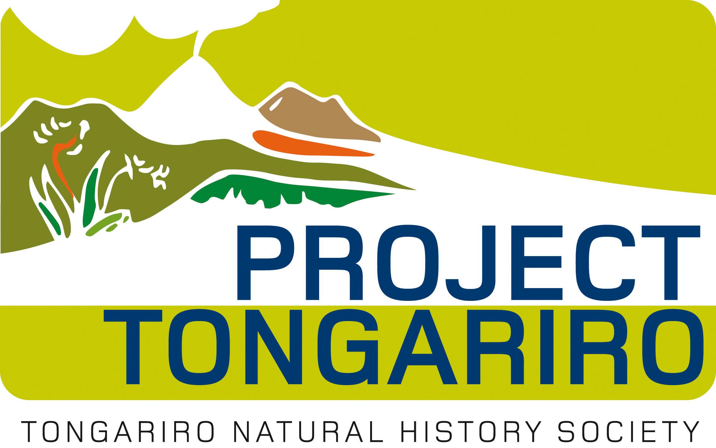Project Tongariro