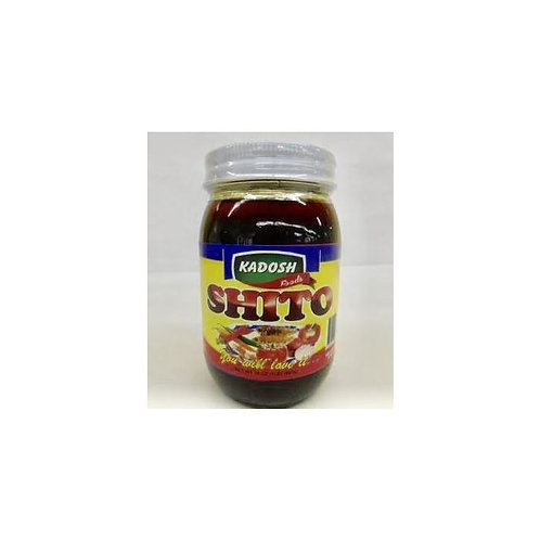 Kadosh Shito / Ghanaian Hot Chili Sauce to accompany your everyday meals