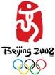 Beijing 2008.jpg