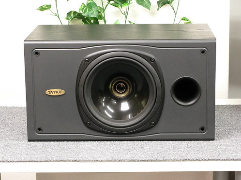 Tannoy Saturn S8C center speaker - each