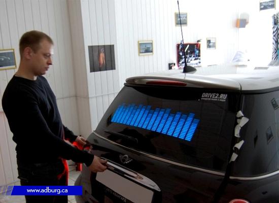 EL Equalizer Car Sticker