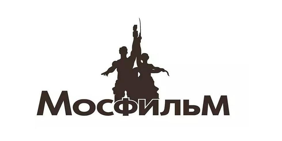 Киностудия МОСФИЛЬМ | Московский Голливуд