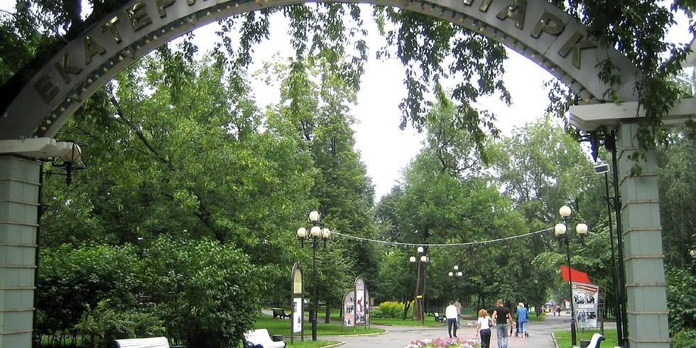 Екатерининский парк | Тайны Екатерининского парка