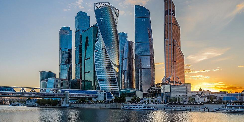 89 этаж Москва Сити от 8 до 12 лет | Москва с высоты птичьего полета