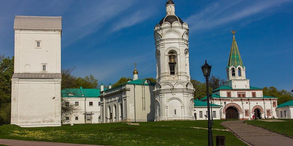Музей заповедник Коломенское