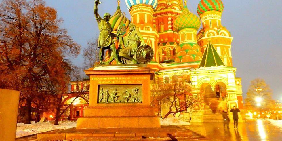 Храм Василия Блаженного | Покровский собор на Красной площади