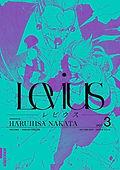 Levius/est, Levius, 3巻, レビウス, レビウスエスト